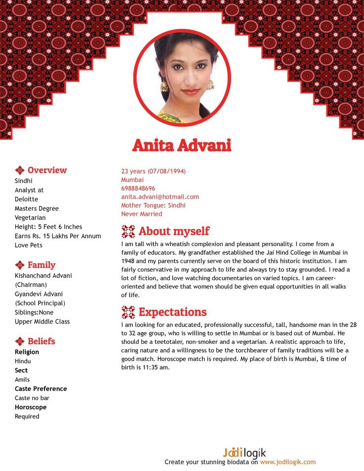 Marriage biodata for a Sindhi girl | Bio data for marriage