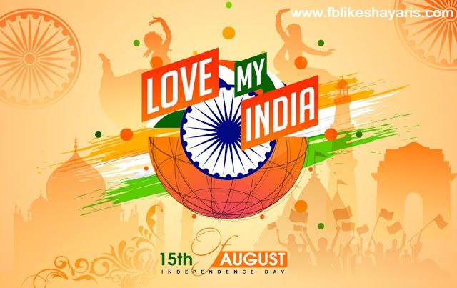 Independence Day 2017: 71th Independence Day Celebration - Independence Day Shayari   Independence Day 2017: 71th Independence Day Celebration - Independence Day Shayari  Na Sar Jhuka Hai Kabhi  Aur Na Jhukayenge Kabhi   Jo Apne Dum Pe Jiye  Sach Me Jindagi Hai Wahi  Live Like A True Indian.  Desh Bhakti Shayari Festival Festivals Cards Hindi Shayari Independence Day Cards Independence Day Shayari Indian Army Shayari