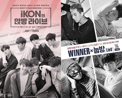 [The Seoul Story] WINNER & iKON announce V-app broadcasts to update fans of their activities and future plans