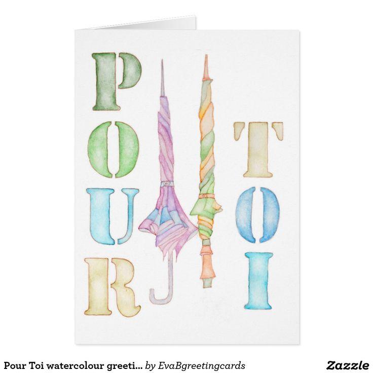Pour Toi watercolour greeting card