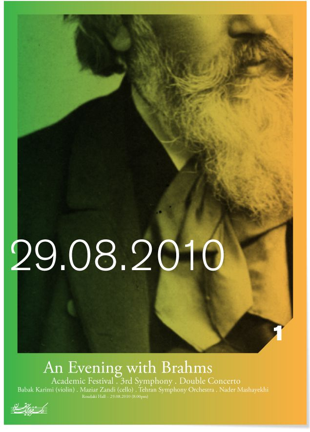 Poster, An Evening with Brahms