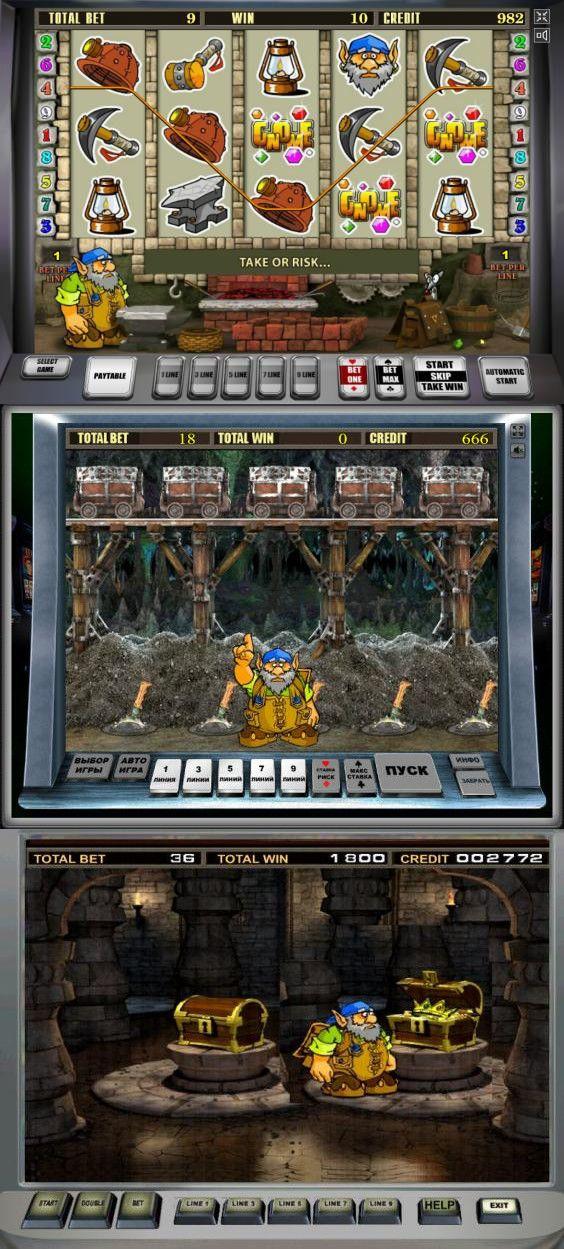 Игровой автомат Gnome - слот, который умеет преподносить приятные сюрпризы! Частые комбинации и бонусные игры принесут немало радостных моментов и подарят шикарные выплаты! Вперед, к вершинам богатства с трудолюбивыми гномами!