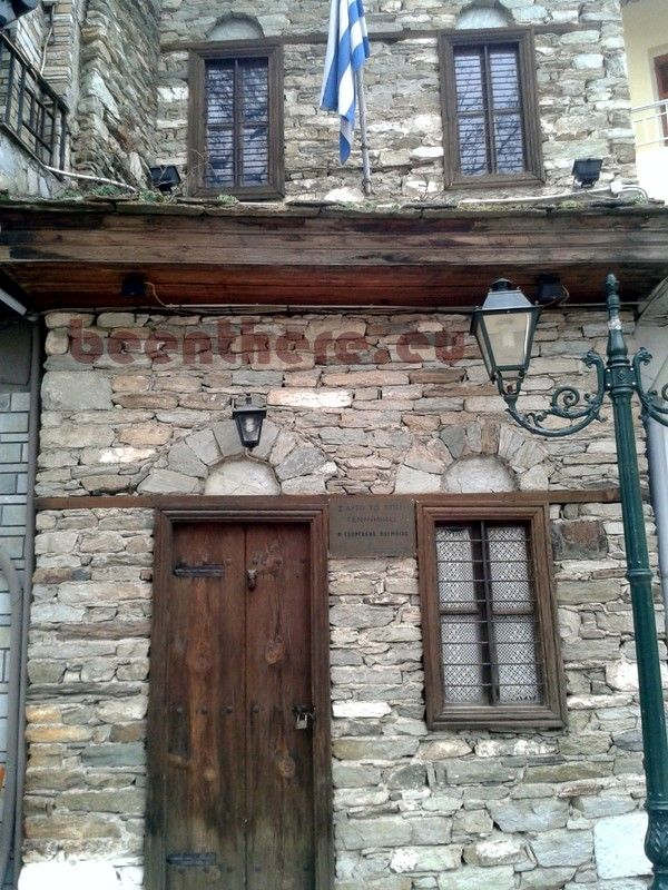 The house of Giorgakis Olympios who was a leading figure of the Greek Revolution.
