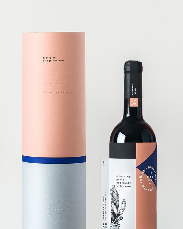 Stylish screen-printed wine branding is a delightful gift