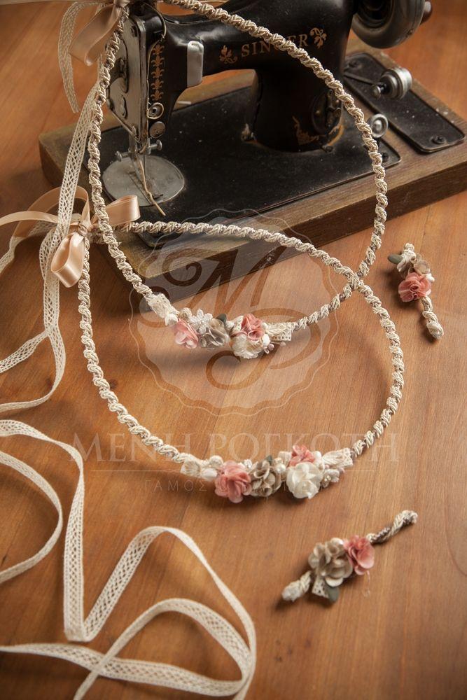 Χειροποίητα στέφανα γάμου σε vintage ύφος με μεταξωτό κορδόνι και λουλουδάκια