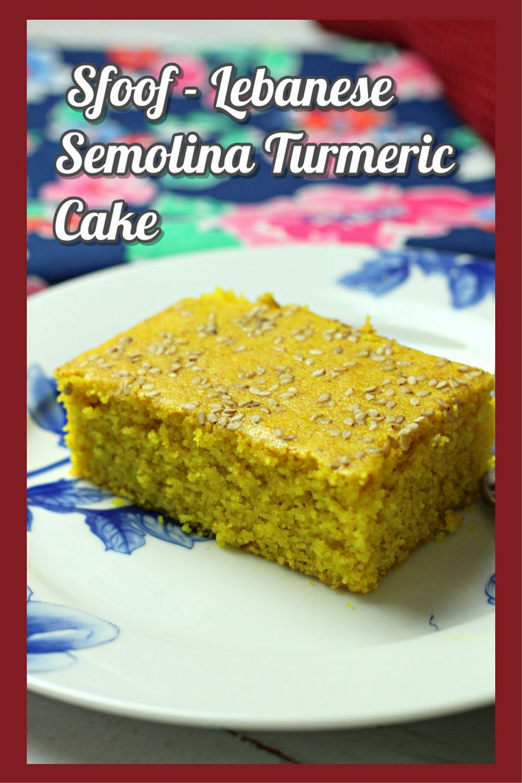 11 best street food recipes from around the world images on sfoof lebanese semolina turmeric cake forumfinder Image collections
