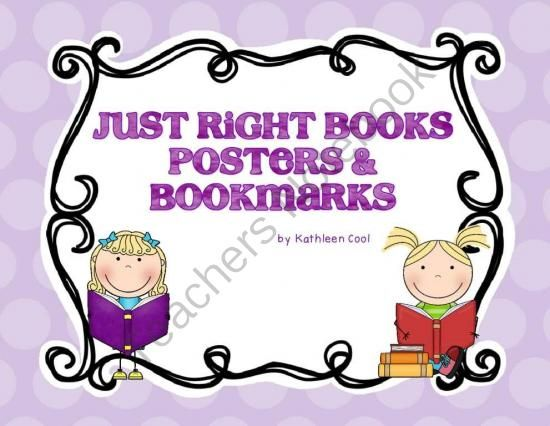 Just Right Books & 5 Finger Rule poster and bookmarks from Staying Cool in the Library on TeachersNotebook.com -  (8 pages)  - Posters and bookmarks to teach students how to choose just right books.
