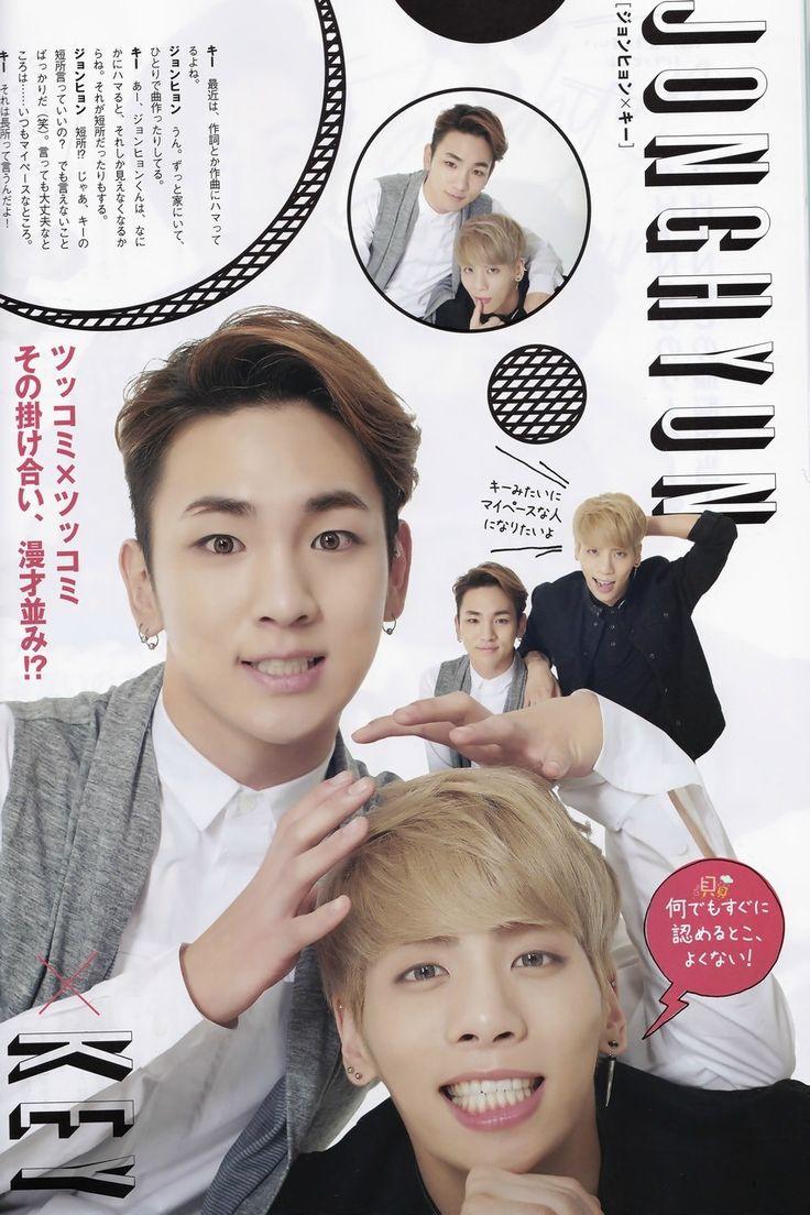 SHINee  Key and Jonghyun Seek Magazine Vol. 4 2014