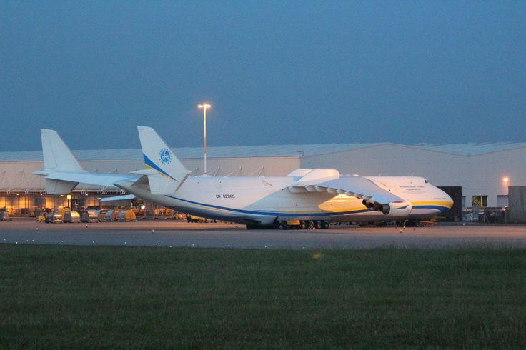 https://flic.kr/s/aHskx3iGL9 | AN-225 | Antonov AN-225 at EMA East Midlands Airport 12th June 2014