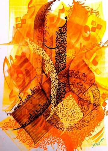 DesertRose. ... so sweet Arabic calligraphy