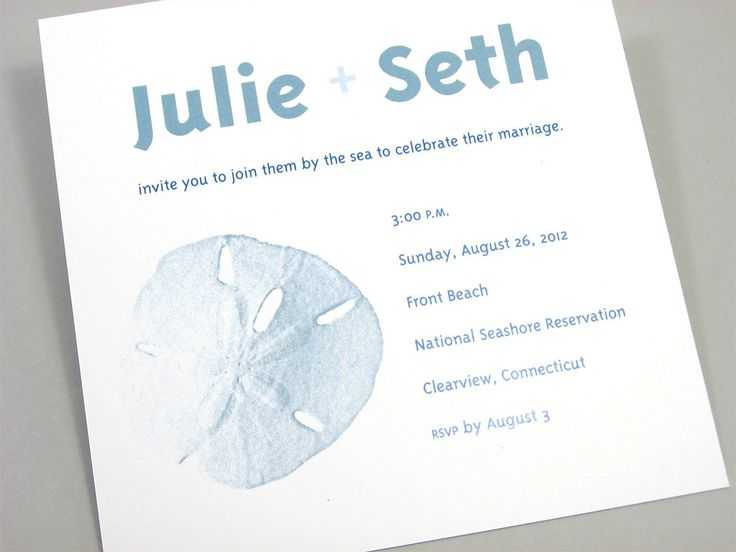 Custom Modern Beach Wedding Invitation: Blue Sand Dollar. $2.55, via Etsy.