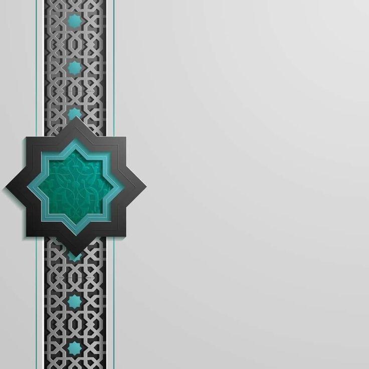 Pin By Amira Taha S On خلفيات و ملحقات In 2020 Poster Background Design Islamic Art Pattern Banner Clip Art