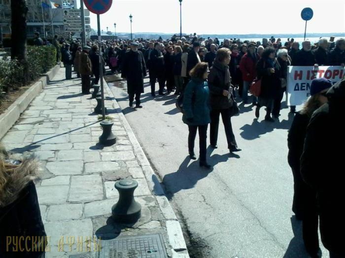 В Салониках почтили память евреев — жертв нацизма http://feedproxy.google.com/~r/russianathens/~3/a8cvdeZPtQ8/20606-v-salonikakh-pochtili-pamyat-evreev-zhertv-natsizma.html  В прошедшее воскресенье евреи Греции отметили печальную дату. Ровно 74 лет назад, в 20 марта 1943 года, начались депортации в Освенцим многочисленной еврейской общины города Салоники, возникшей еще в античные времена.