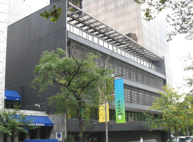 40 gratis dingen om te doen in New York Japan Society© Jim Henderson, Wikicommons Voor de films en lezingen heeft u een ticket nodig, maar de tentoonstellingen, meestal over Japanse kunst, zijn altijd gratis toegankelijk