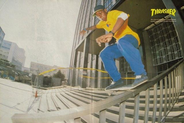 kareem campbell thrasher mag/1992