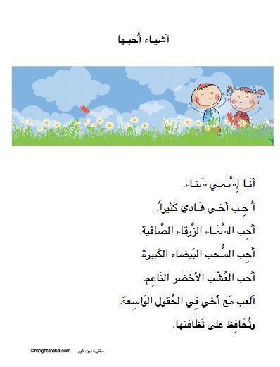 مغتربة - موقع لكل المغتربين العرب مغتربة