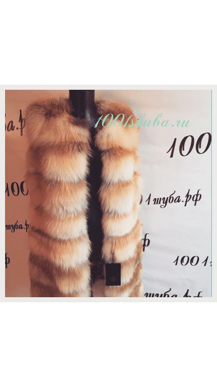 Меховая жилетка из сибирской лисылегкая, стильная модель, пошив по меркам под заказ