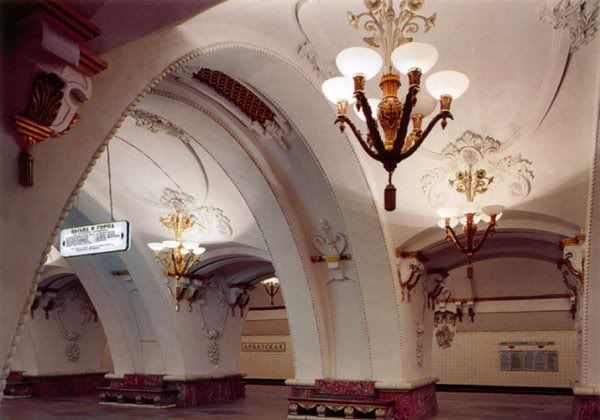 Curious Places: Moscow metro stations (Moscow/ Russia)