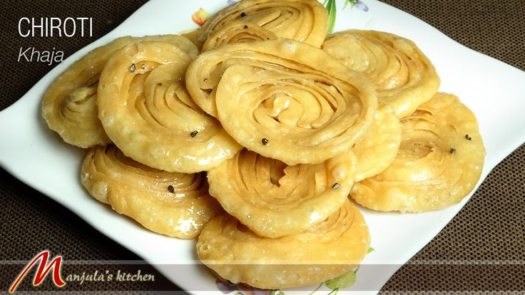 Chiroti, also known as khaja, this is a crispy sugar coated puri a delicious snack. Chiroti is a traditional Maharashtrian delicacy. I like to make them for holidays like holi and Diwali. This is also kid-friendly snack.