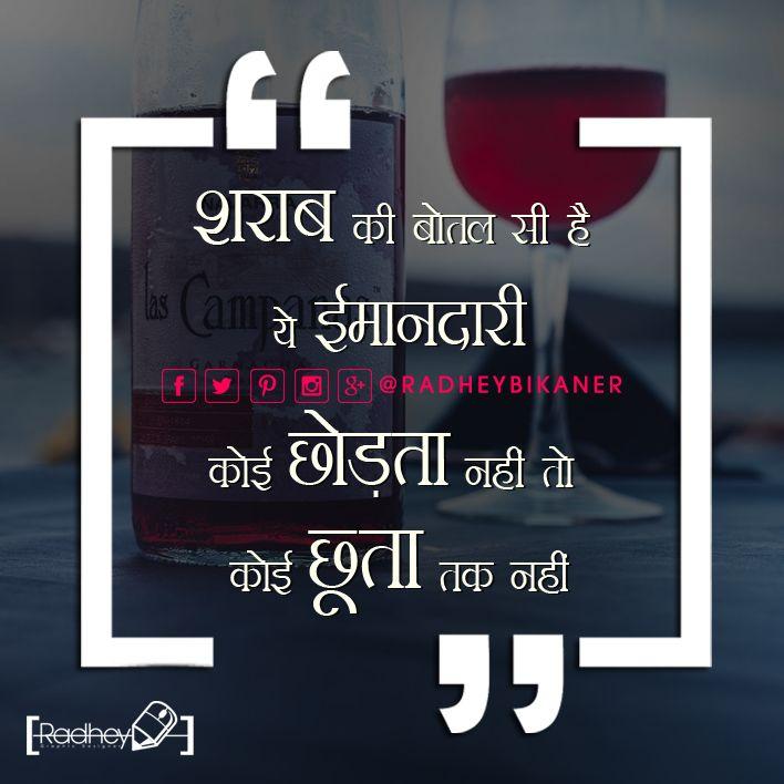 #jagjitsingh #Quotes #bikaner #streetphotography #streetsofindia #instagram #myclick #love #radheybikaner #sweet #followers #gallery_of_india   #india_pictures #radhey #profile #picture #radheybikaner