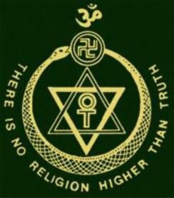 Google Image Result for http://vigilantcitizen.com/wp-content/uploads/2009/10/theosophy-seal-green1.jpg