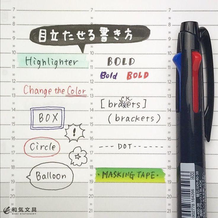 本日のプチ手帳術目立たせる書き方  手帳の文字を目立たせる書き方を色々考えてみました  蛍光ペンを使う 色を変える 四角や丸吹き出しで囲む 太字にする カッコで囲む 点線 マスキングテープやシールを貼る  などなど他にも色々ありますよね()  #手帳 #手帳活用 #手帳術 #ダイアリー #ジェットストリーム #クオバディス #タイムアンドライフ #stationeryaddict #stationerylove #お洒落 #文房具 #文具 #stationery #和気文具