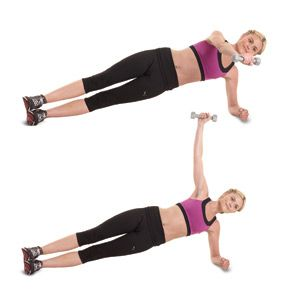 Why only workout your core?? Push yourself past your comfort zone and combine a rear fly into this side plank hold for a total body workout!