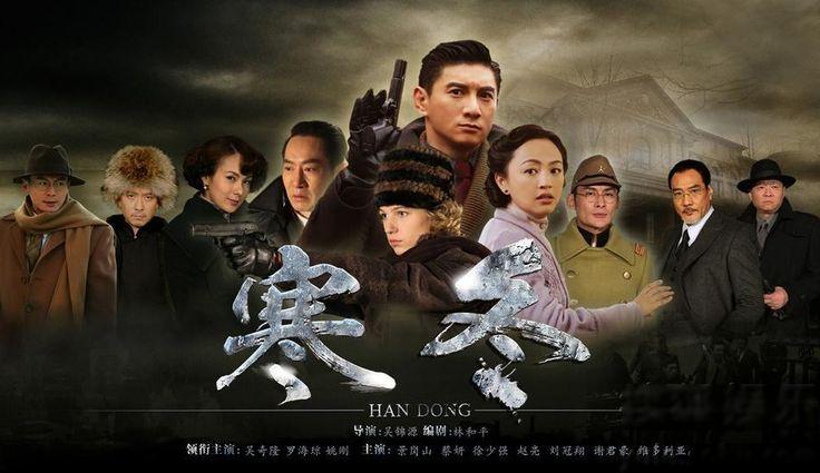http://xemphimone.com/diep-vu-han-dong