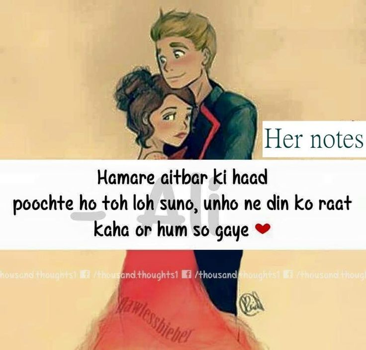 Best 25+ Heart Touching Shayari Ideas On Pinterest