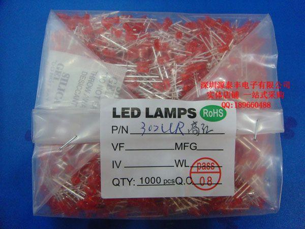Светодиоды 3 мм красный красный выделите цена заводских прямых продаж лицо магазин