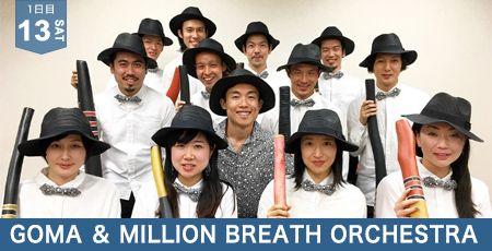 GOMA & MILLION BREATH ORCHESTRA
