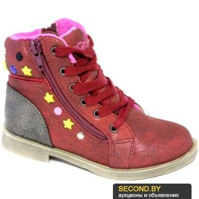 Осень - зима. Новое поступление. Скидка -10%.-20% Детская обувь, обувь для школьников, ботинки, сапожки, мембрана, унты для девочек и мальчиков Минск (Минский район)