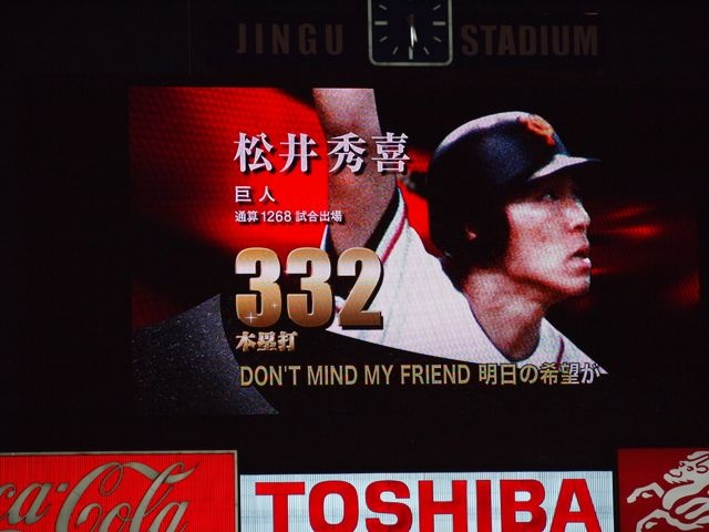Introduced at Jungu Stadium as one of super-sluggers in Nippon Professional Baseball history