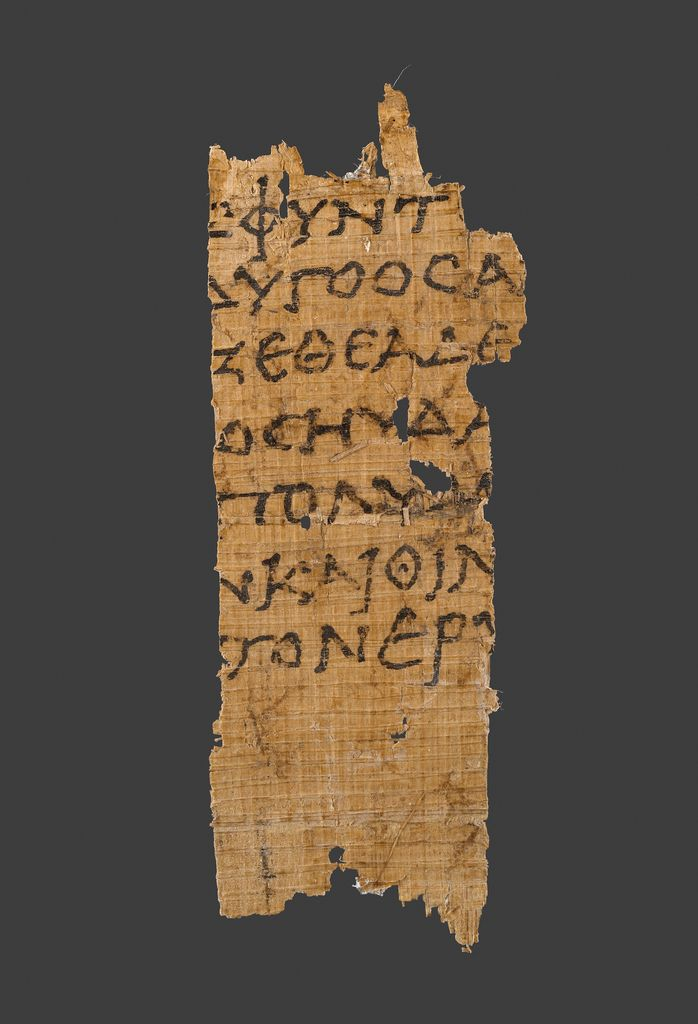 This tiny papyrus fragment, broken on three sides, preserves a passage from the Odyssey by Homer; Unknown; Egypt; 1st century B.C.; Papyrus; Gift of Lenore Barozzi; J. Paul Getty Museum, Los Angeles, California