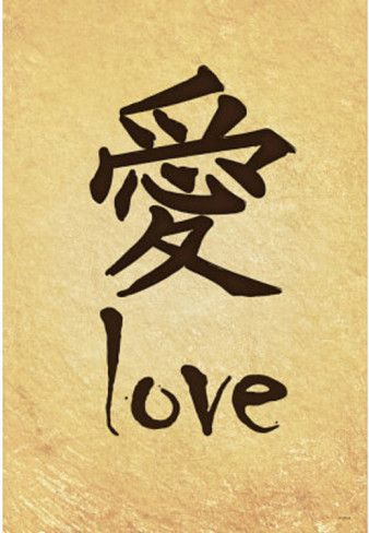 Love In Chinese Writing Best 25+ Chines...