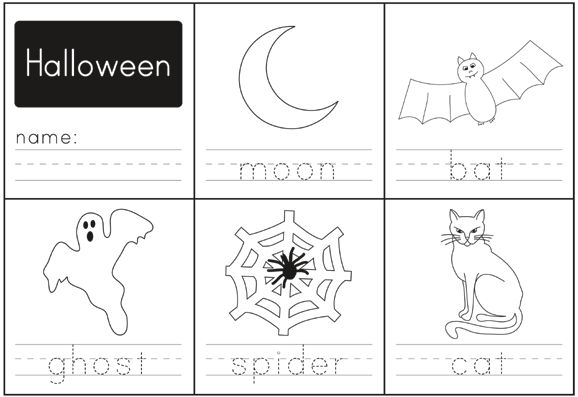 halloween handwriting worksheets halloween activites halloween worksheets halloween. Black Bedroom Furniture Sets. Home Design Ideas