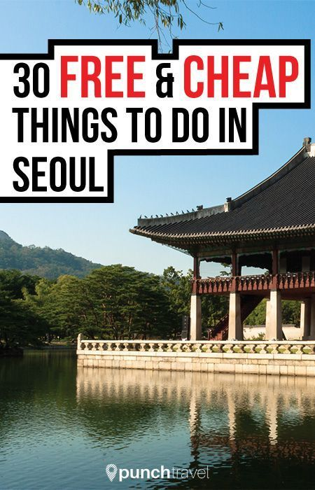 Best Images About Annyong Korea On Pinterest Activities - 12 things to see and do in south korea