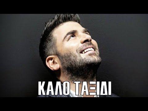 Παντελής Παντελίδης - Πίνω Από 'Κει Ψηλά Για Σένα ►X◄ 2015 - YouTube