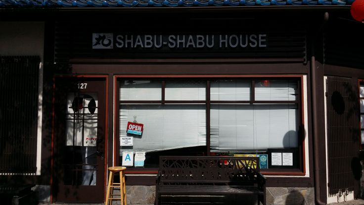 Estimate done today! We're going to be replacing the old mini blinds with new solar screen roller shades at Shabu Shabu House in Little Tokyo Los Angeles. #shabushabu #littletokyo #hotpot #jtblinds #shades #miyakohotel #yoshi — at shabu shabu house.