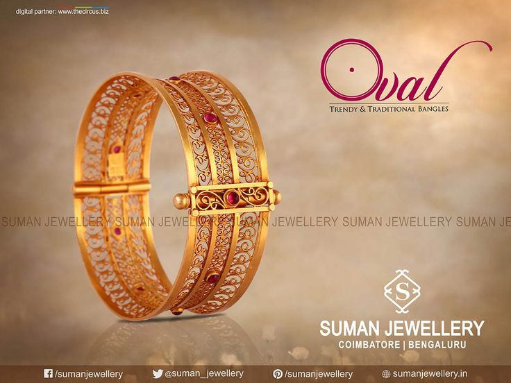 Wear the purest form of blessings around your wrist and get mesmerized with the amazing designs of gold.   #suman_jewellery‬ #bangle‬ #design‬