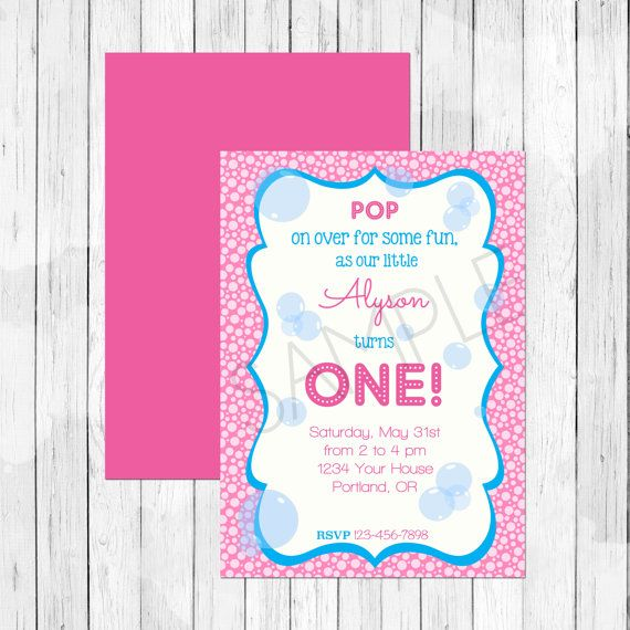 Bubble Themed Pink and Blue Personalized Balloon Birthday Invitation, Double Sided - Evite - DIGITAL FILE ONLY