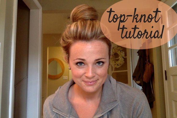 Hair How-To: Messy Top-Knot