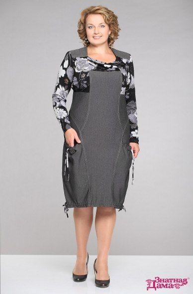 Платья больших размеров знатная дама
