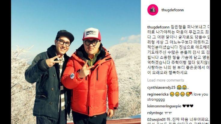 "Defconn bids farewell to Kim Joo Hyuk with touching message : ""I will ne..."
