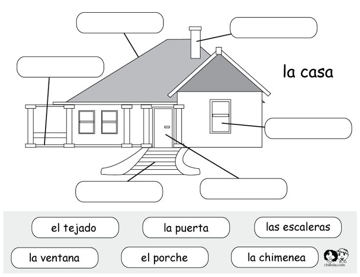 spanish printable worksheet house