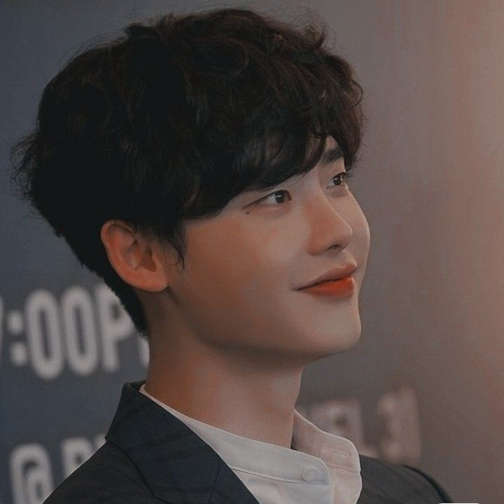 Pin En Lee Jong Suk