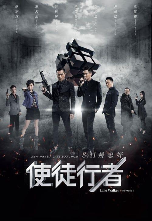 ce40a56192b70a05fd376149226ed188 Best Of Movie2thai @koolgadgetz.com.info