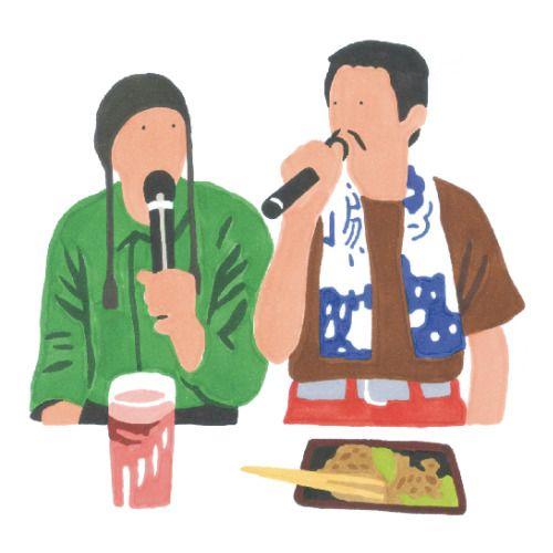 ◆cloud storage/ 雲す、丸太 KAKATO(環ROY×鎮座DOPENESS) ▼Album KARA OK KARA OK ▼EP JAPANESE IN THE THAI JAPANESE IN THE THAI JAPANESE IN THE THAI Freee Download (自由な、転送) 保管す情報す ——————– KAKATO(踵カカトかかと) It means Heel Tamaki Roy×Chinza Dopeness Hiphop group of...