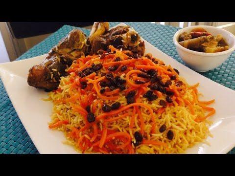 Kabuli pulao/ traditional afghan rice پلوی کابلی - YouTube