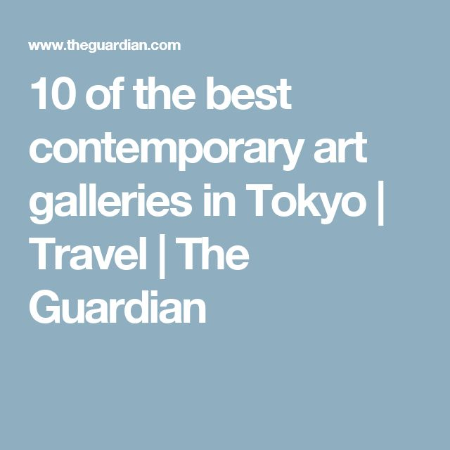 10 of the best contemporary art galleries in Tokyo | Travel | The Guardian